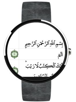 Quran Wear apk screenshot
