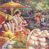 Tamil Nalavenba icon