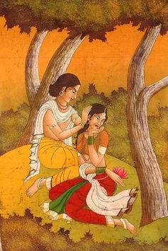 Tamil Nalavenba apk screenshot