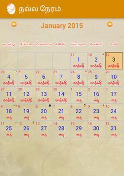 NallaNeram Tamil Dina Calendar poster