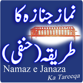 Namaz Janaza Top icon