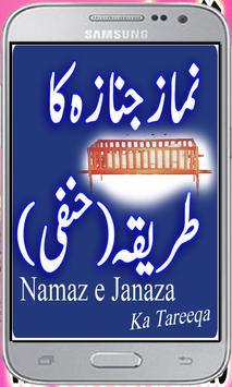 Namaz Janaza Top poster