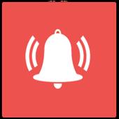 Advertise Notification icon