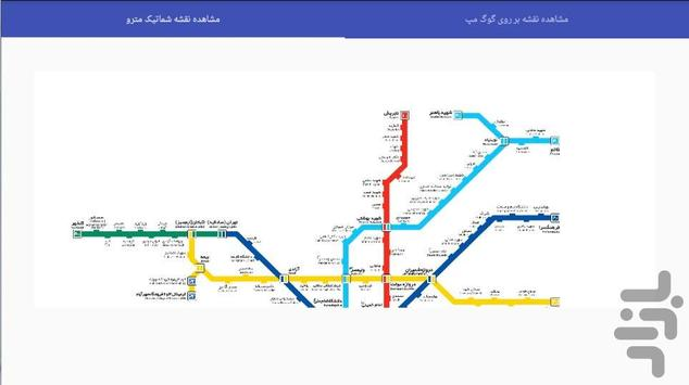 نقشه مترو تهران poster
