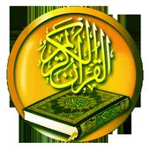 AlQuran Digital Indonesia Free icon