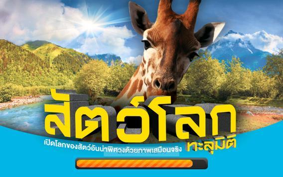 NMBANIMAL3D - Nanmeebooks poster