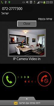 powermax control apk screenshot