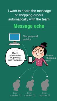 Message echo Free apk screenshot