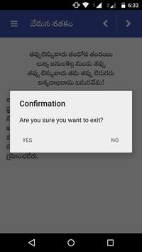 Vemana Satakam apk screenshot