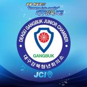 한국청년회의소 대구강북JC icon
