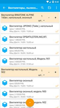 Нативи Заказы apk screenshot