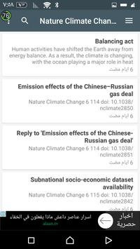 Nature Researsh apk screenshot