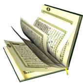 AlQuran (18Lines 16-30) Arabic icon