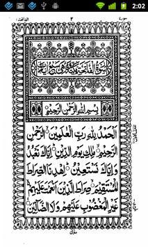 AlQuran (18Lines 1-15) Arabic poster