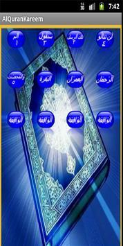 AlQuran (18Lines 1-15) Arabic apk screenshot