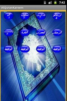 Al Quran Arabic poster