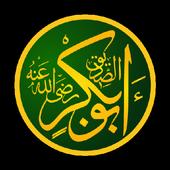 Hzrat Abu Bakr RA K 100 Qissay icon