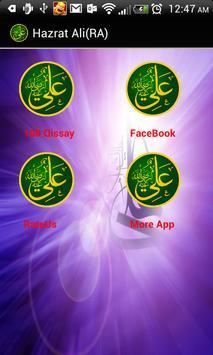 Hazat Ali (R.A) k 100 Qissay poster