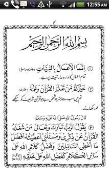 40 Hadees in Urdu poster