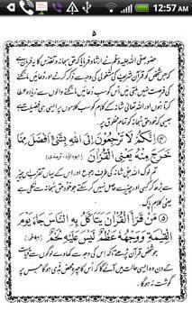 40 Hadees in Urdu apk screenshot