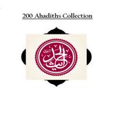 200 AhadithseNabvi icon