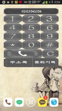 통화 위젯(Call Widget) poster