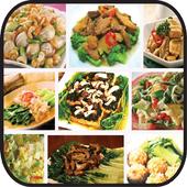Resep Masakan Jamur Nusantara icon