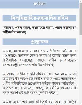 Bangladesher Songbidhan poster