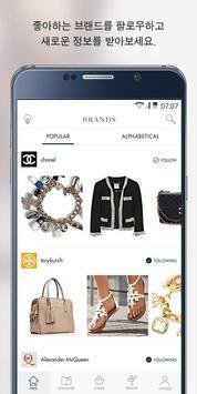 d.code: 명품 패션 플랫폼 (디코드) apk screenshot