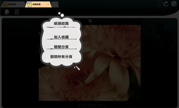 H漫 apk screenshot