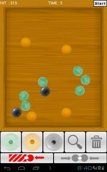 【N専用 振動】Haptics Ball apk screenshot