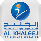 Al-Khaleej eBook icon
