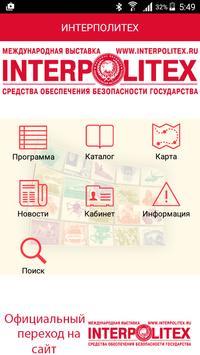 Interpolitex poster
