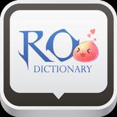 RO Bible(라그나로크 백과사전) icon
