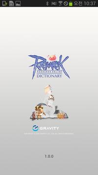 RO Bible(라그나로크 백과사전) poster