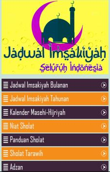 Jadwal Imsak Ramadhan Terbaru poster