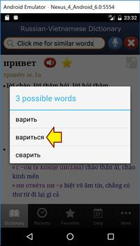 Russian-Vietnamese Dictionary apk screenshot