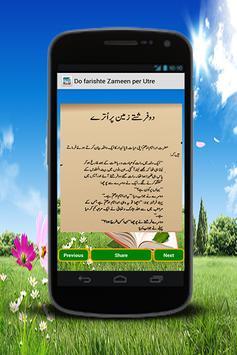 Bachon Ki Dilchasp Kahanian apk screenshot