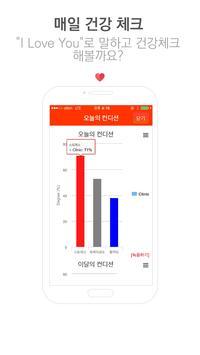 엔팅 apk screenshot