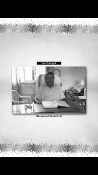 Nellimarathanalil apk screenshot