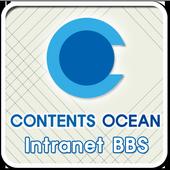 컨텐츠오션, 사내게시판, BBS icon