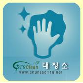 대청소,청소,준공청소,바닥왁스,홈크리닝,호텔,공장청소, icon