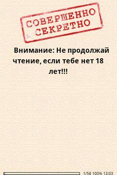 Челюсти для бизнесмена poster