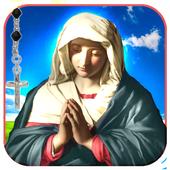 Saint Rosaire Français icon