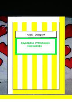 Društvena stimul. narkomanije apk screenshot