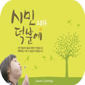 서울시 증강현실 icon