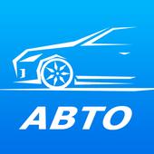 Новости авто: автосалон журнал icon