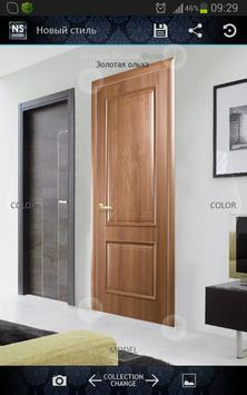 Новый стиль Двери apk screenshot