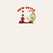 NEW STYLE icon