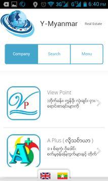 Ymyanmar application apk screenshot